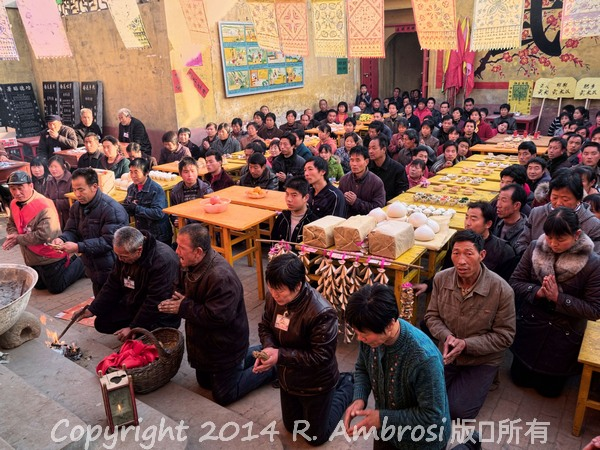 Raymond Ambrosi, meihuaquan, meihuazhuang, folk martial arts, folk religious organization, sectarian religion in China, civil society, social cohesion, folk religious ritual