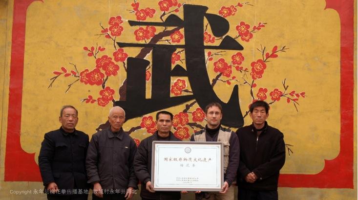 A2 | 2009年夏天加拿大梅花拳协会会长安瑞德长期在故城村和梅花拳爷们交流梅花拳古文化