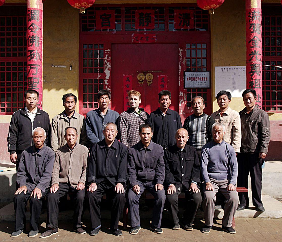 YN_gallery_#3 | 永年县梅花拳传播基地管委会成员