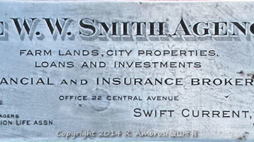 2015-05-14_0RA9681_v1 001 WW Smith Agency | The W.W. Smith Agency. Farm Lands, City Properties, Loans and Investments.  Financial and Insurance Brokers.  Phone 2743 Swift Current, Sask