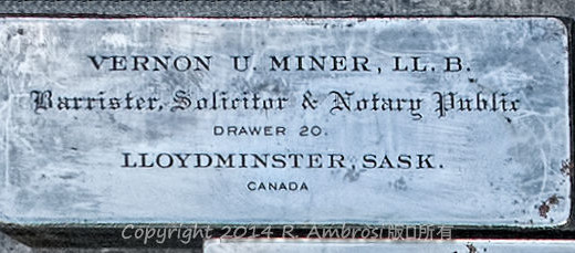 2015-05-14_0RA9681_v1 004 Vernon U Miner Solicitor | Vernon U. Miner, LL.B Barrister, Solicitor & Notary Public. Drawer 20 Lloydminster, Sask. Canada