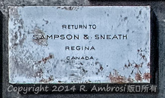 2015-05-14_0RA9681_v1 005 Samson and Sneath | Return to Sampson & Sneath. Regina, Canada