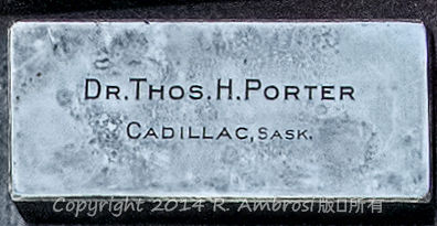 2015-05-14_0RA9681_v1 006 Dr Thos Porter- Cadillac SK | Dr. Thos. H. Porter. Cadillac, Sask.