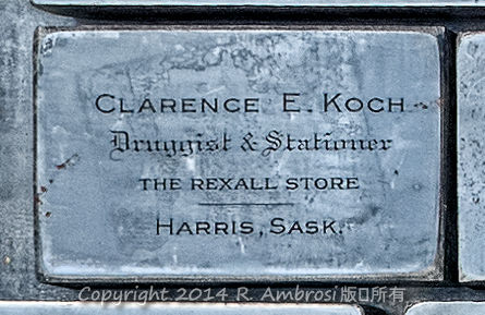 2015-05-14_0RA9681_v1 010 Clarence Koch- Harris SK | Clarence E. Koch Druggist & Stationer The Rexall Store Harris, Sask.