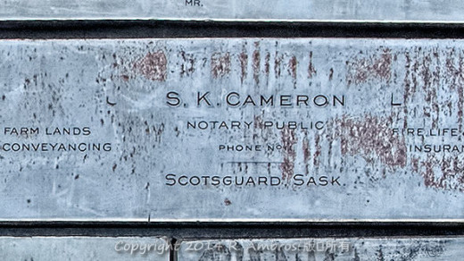 2015-05-14_0RA9681_v1 011 SK Cameron- Scotsguard SK |  S.K. Cameron Notary Public Phone No.  Farm Lands Conveyancing. Fire, Life & Hail Insurance. Scotsguard, Sask.