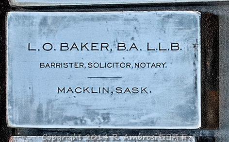 2015-05-14_0RA9681_v1 012 LO Baker- Macklin SK | L.O. Baker, B.A. L.L.B. Barrister, Solicitor, Notary. Macklin, Sask.