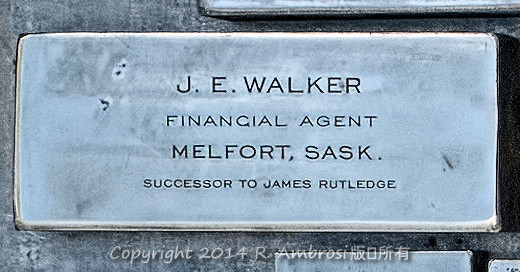 2015-05-14_0RA9681_v1 013 JE Walker- Melfort SK | J.E. Walker Financial Agent Melfort, Sask Successor to James Rutledge.