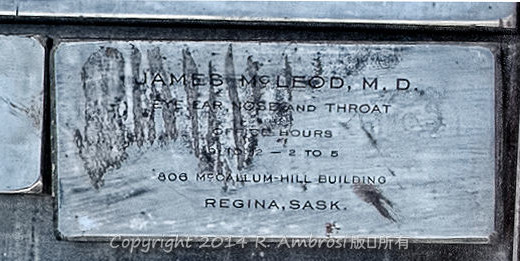 2015-05-14_0RA9681_v1 015 James McLeod- Regina SK | James McLeod, M.D. Eye, Ear, Nose and Throat Office Hours 9-12, 2-5 806 McCallum-Hill Building. Regina, Sask.