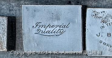 2015-05-14_0RA9681_v1 018 Imperial Quality | Imperial Quality