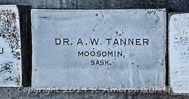 2015-05-14_0RA9681_v1 020 AW Tanner- Moosomin SK | Dr. A.W. Tanner Moosomin, Sask.