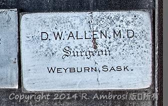 2015-05-14_0RA9681_v1 021 DW Allen- Weyburn SK | D.W. Allen, M.D. Surgeon Weyburn, Sask.