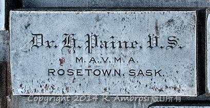 2015-05-14_0RA9681_v1 024 Dr Paine- Rosetown SK | Dr. H. Paine, H.S. M.A.V.M.A. Rosetown, Sask.