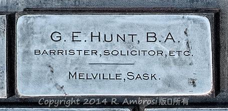 2015-05-14_0RA9681_v1 025 GE Hunt- Melville SK | G.E. Hunt, B.A. Barrister, Solicitor, Etc Melville, Sask