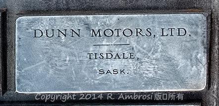 2015-05-14_0RA9681_v1 026 Dunn Motors- Tisdale SK | Dunn Motors, Ltd, Tisdale, Sask.