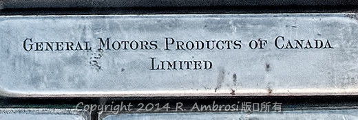2015-05-14_0RA9681_v1 029 General Motor Products Canada | General Motors Products of Canada Limited.