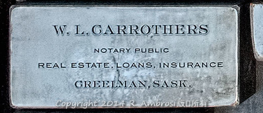 2015-05-14_0RA9681_v1 030 WL Garrothers- Creelman SK | W.L. Carrothers Notary Public Real Estate, Loans, Insurance. Creelman, Sask.