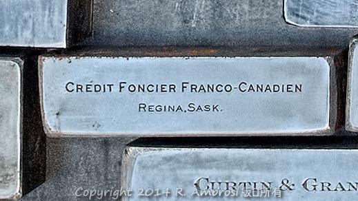 2015-05-14_0RA9681_v1 031 Credit Foncier- Regina SK | Credit Foncier Franco-Canadien. Regina, Sask.