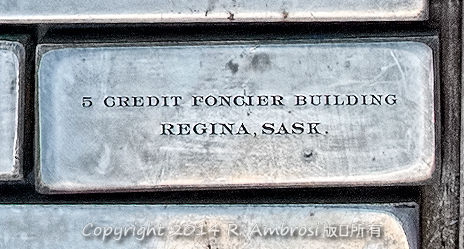 2015-05-14_0RA9681_v1 033 5 Credit Foncier Bldg- Regina SK | 5 Credit Foncier Building Regina, Sask.
