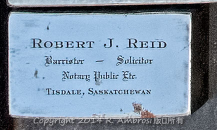 2015-05-14_0RA9681_v1 034 Robert J Reid- Tisdale SK | Robert J. Reid Barrister - Solicitor Notary Public Etc. c