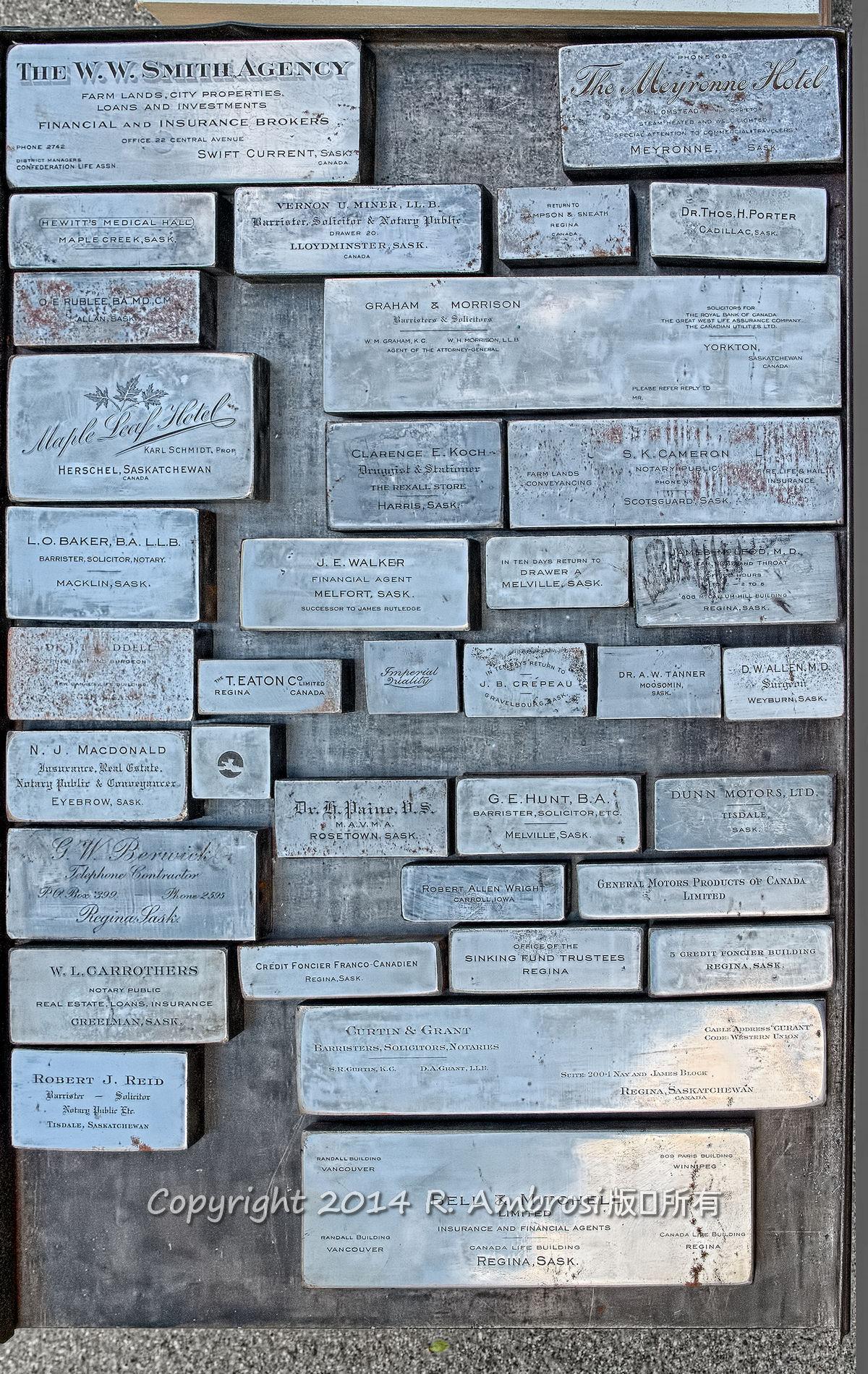 Steel die engravings
