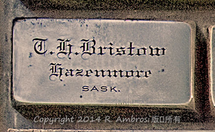 2015-05-14_0RA9706_v1 TRAY 2 004 GH Bristow- Hazenmore SK | T. H. Bristow Hazenmore. Sask