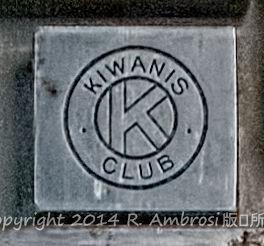 2015-05-14_0RA9706_v1 TRAY 2 011 Kiwanis Club symbol | Kiwanis Club