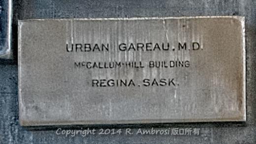 2015-05-14_0RA9706_v1 TRAY 2 014 Urban Gareau MD- Regina SK | Urban Gareau. M.D. McCallum-Hill Building Regina, Sask.