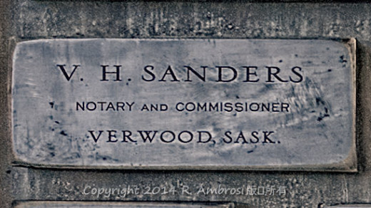 2015-05-14_0RA9706_v1 TRAY 2 016 VH Sanders- Verwood SK | V.H. Sanders Notary and Commissioner Verwood, Sask.