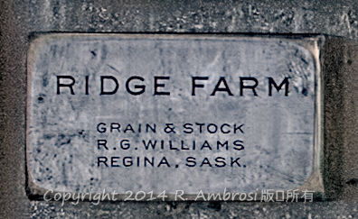 2015-05-14_0RA9706_v1 TRAY 2 017 Ridge Farm- Regina SK | Ridge Farm Grain & Stock R.G. Williams Regina, Sask.