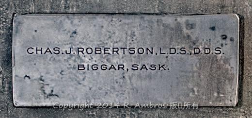 2015-05-14_0RA9706_v1 TRAY 2 018 Chas J Robertson- Biggar SK | Chas. J. Robertson, L.D.S. D.D.S. Biggar, Sask.