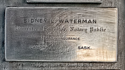 2015-05-14_0RA9706_v1 TRAY 2 019 Sidney Waterman- Canora SK | Sidney L. Waterman Barrister, Solicitor, Notary Public Loans - Insurance Canora, Sask.