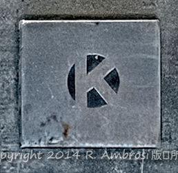 2015-05-14_0RA9706_v1 TRAY 2 022 K symbol | Kiwanis emblem.