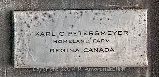 2015-05-14_0RA9706_v1 TRAY 2 024 Karl Petersmeyer Homeland Farm- Regina SK | Karl C. Petersmeyer Homeland Farm Regina, Canada