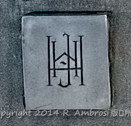2015-05-14_0RA9706_v1 TRAY 2 026 Symbol - CHECK | Unidentified Emblem.