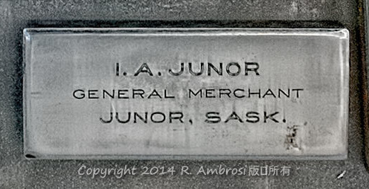 2015-05-14_0RA9706_v1 TRAY 2 029 IA Junor General Merchant- Junor SK | I.A. Junor General Merchant Junor, Sask.