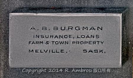 2015-05-14_0RA9706_v1 TRAY 2 030 AB Burgman Insurance- Melville SK | A.B. Burgman Insurance, Loans Farm & Town Property Melville, Sask.