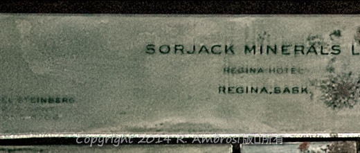 2015-05-14_0RA9721_v1 TRAY 3 001 Sorjack Minerals- Regina SK | Sorjack Minerals Ltd. Sorrell Steinberg Phone 6707 Regina Hotel Regina, Sask