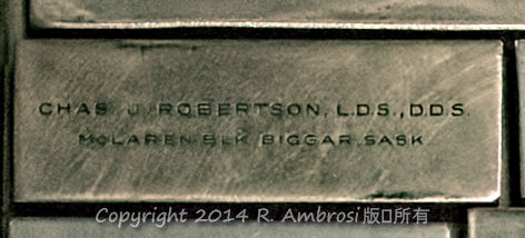 2015-05-14_0RA9721_v1 TRAY 3 004 Chas Robertson- McLaren Biggar SK | Chas J. Robertson L.D.S. D.DS. McLaren Elk Biggar Sask.