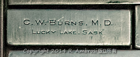 2015-05-14_0RA9721_v1 TRAY 3 010 CW Burns- Lucky Lake SK | C.W. Burns, M.D. Lucky Lake, Sask.