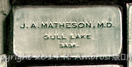 2015-05-14_0RA9721_v1 TRAY 3 012 JA Mateson MD- Gull Lake SK | J.A. Matheson, M.D. Gull Lake, Sask.