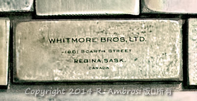 2015-05-14_0RA9721_v1 TRAY 3 021 Whitmore Bros Ltd- Regina SK | Whitmore Bros, LTD. 1861 Scarth Street Regina, Sask. Canada