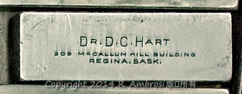 2015-05-14_0RA9721_v1 TRAY 3 023 Dr DC Hart- Regina SK | Dr. D.C. Hart 209 McCallum Hill Building Regina, Sask.