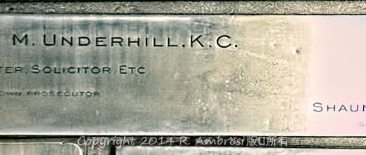 2015-05-14_0RA9721_v1 TRAY 3 026 Horace M Underhill- Shaunavon SK | Horace M. Underhill, K.C. Barrister, Solicitor, Etc. Crown Prosecutor Shaunavon, Saskatchewan