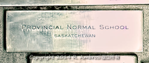 2015-05-14_0RA9721_v1 TRAY 3 030 Provincial Normal School | Provincial Normal School Saskatchewan