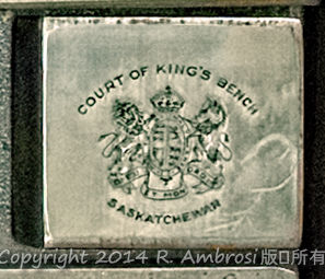 2015-05-14_0RA9721_v1 TRAY 3 032 Court of Kings Bench Sask Gov | Court of King's Bench Saskatchewan