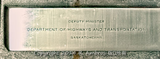 2015-05-14_0RA9721_v1 TRAY 3 035 Deputy Minister Dept of Highways & Transport | Deputy Minister Department of Highways and Transportation Saskatchewan