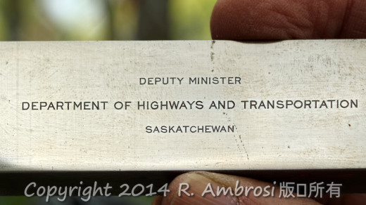 2015-05-14_0RA9734_v1 cropRRRightRead | Deputy Minister Department of Highways and Transportation Saskatchewan