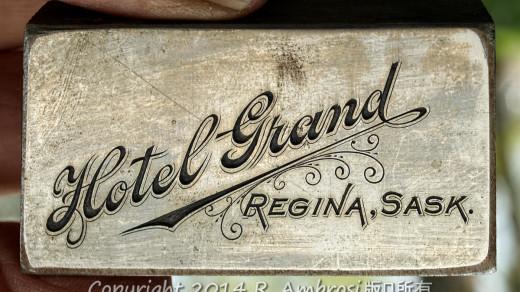 2015-05-14_0RA9736_v1 cropRRRightRead | Hotel Grand Regina, Sask.
