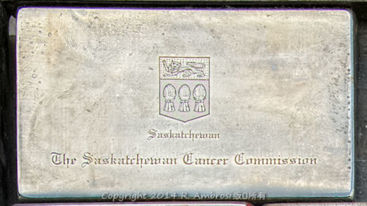 2015-05-14_0RA9744_v1 TRAY 4 001 Saskatchewan Cancer Commission1200 | Saskatchewan Saskatchewan Cancer Commission