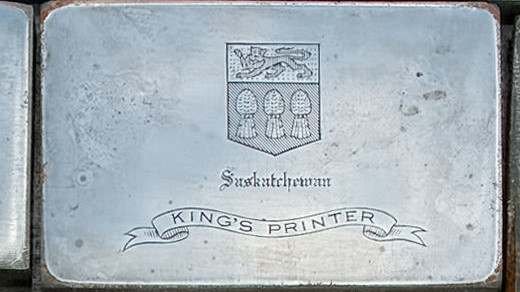 2015-05-14_0RA9744_v1 TRAY 4 011 Kings Printer Gov of Sask1200 | Saskatchewan. King's Printer